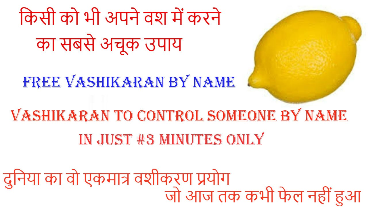 Nimbu Vashikaran Mantra in Hindi